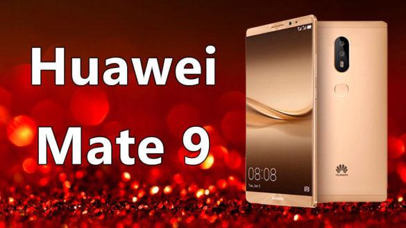 huawei-mate-9-filtrado