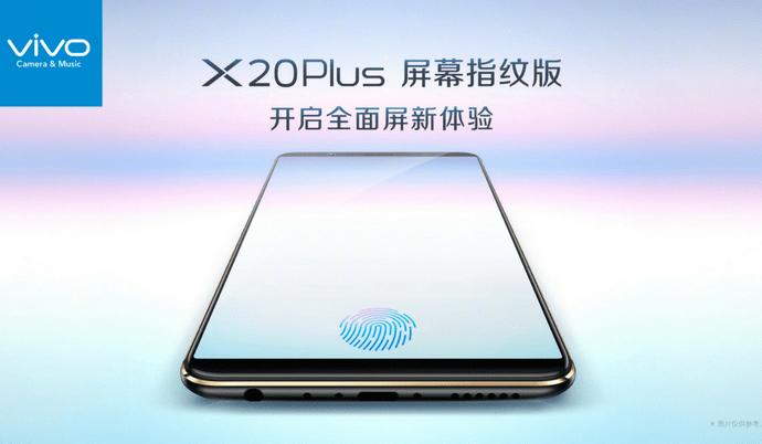 X20 Plus UD